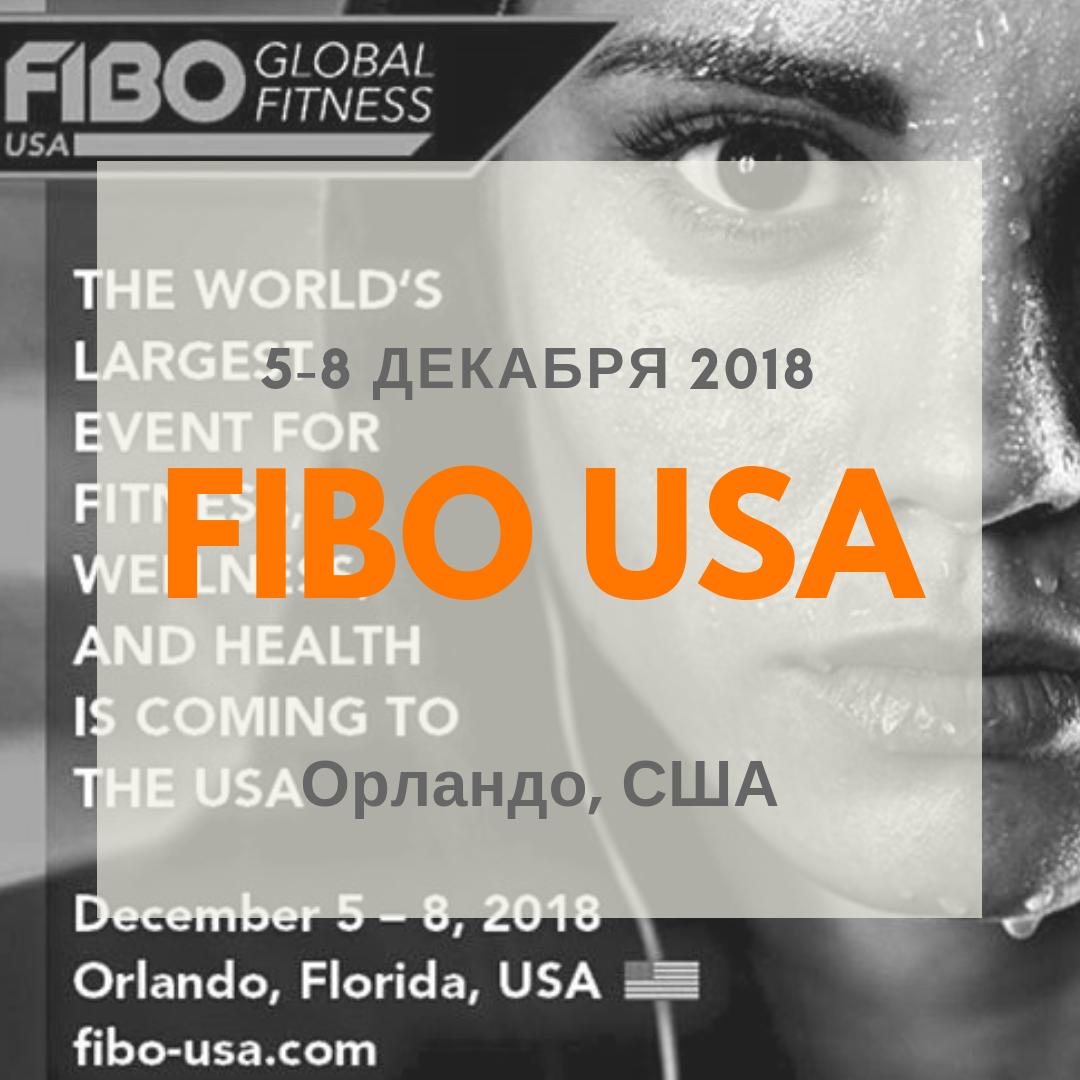 FIBO USA 2018